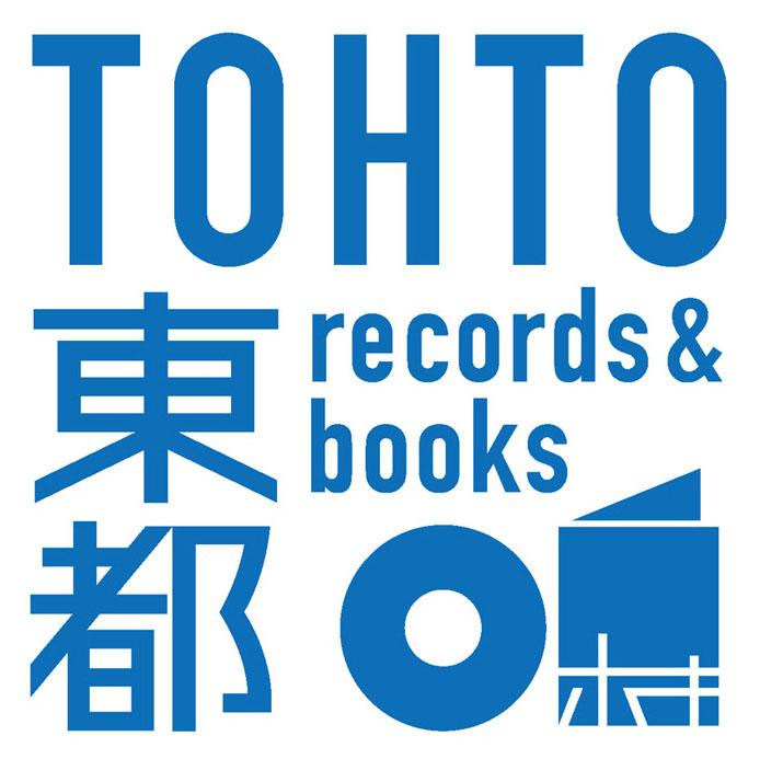 TOHTO records&books